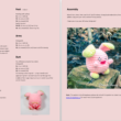 whismur-pattern-preview-2